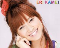 kamei-cheering13.jpg