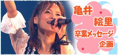2010eri2.jpg