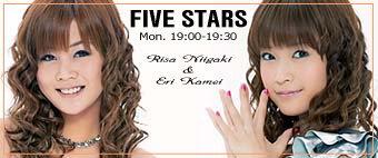 fivestars01.jpg
